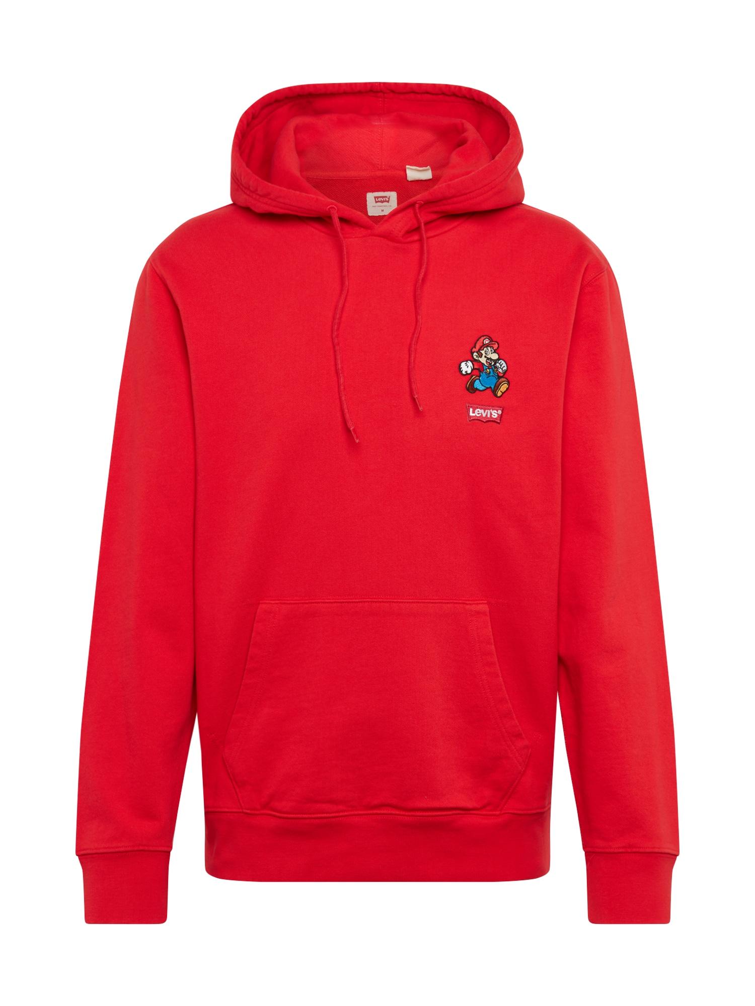 Sweatshirt 'NINTENDO GRAPHICPOHOODIEB'